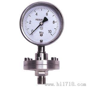 卫生型隔膜压力表厂家/型号