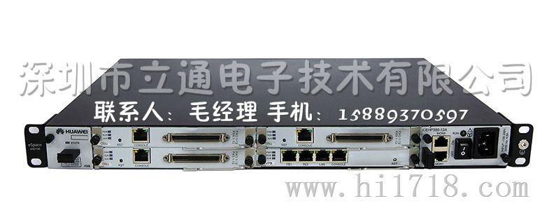 6Ieq5ouN5YG35ouN5p2l5ZCn_最新优惠价供应华为honet系统oun-f02a接入网设备