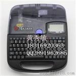 條碼打印機碩方TP76熱縮管打號機