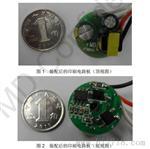 FT883B-150V45MA灯丝灯驱动IC