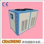 表面处理专用冷水机 铝氧化冷水机