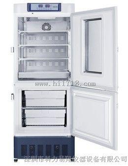 冷藏带排水孔结构设计,便于清理箱内废水 8.