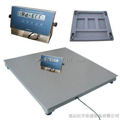 上海防爆电子秤(SCS-1吨2吨3吨5吨10吨)防爆电子小地磅价
