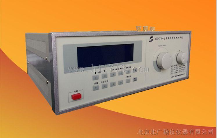 介电常数介质损耗/测试仪