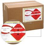 美国IOG前湾电子SHOCK INDI防震动标签,包装运输振动标签 上海前湾