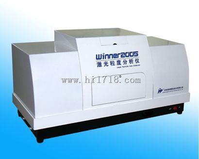 全自动激光粒度分布仪 智能激光粒度仪 Winner2005