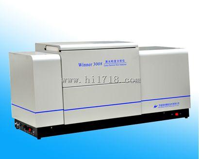 济南微纳Winner3008大量程干法激光粒度仪