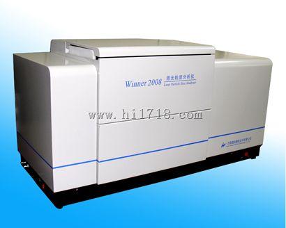 济南微纳Winner2008大量程全自动激光粒度仪