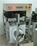 電冰箱門開關耐久試驗機GBT8059.1
