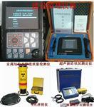 钢结构厂检验工具