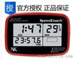 NK赛艇桨频表 Speed Coach桨频表