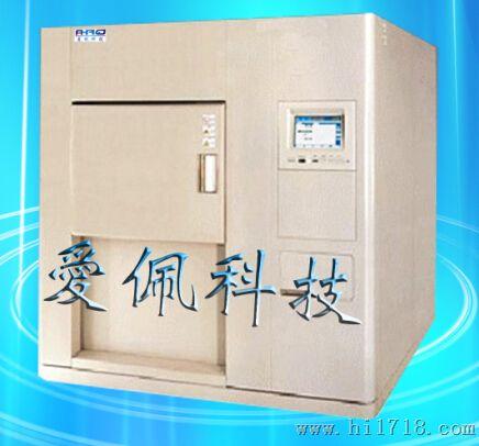 三箱式冷热冲击试验箱,实验设备厂商