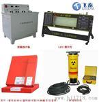 工業X射線室需要的探傷設備表