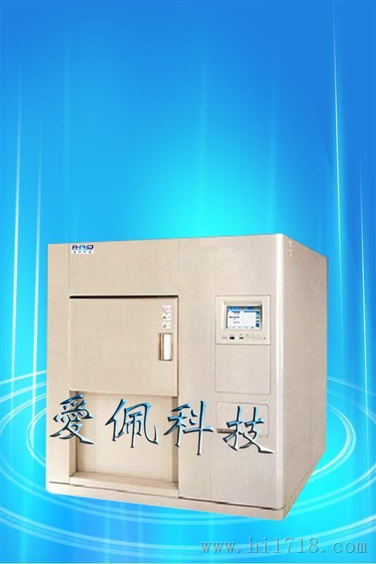 LED冷热冲击机箱