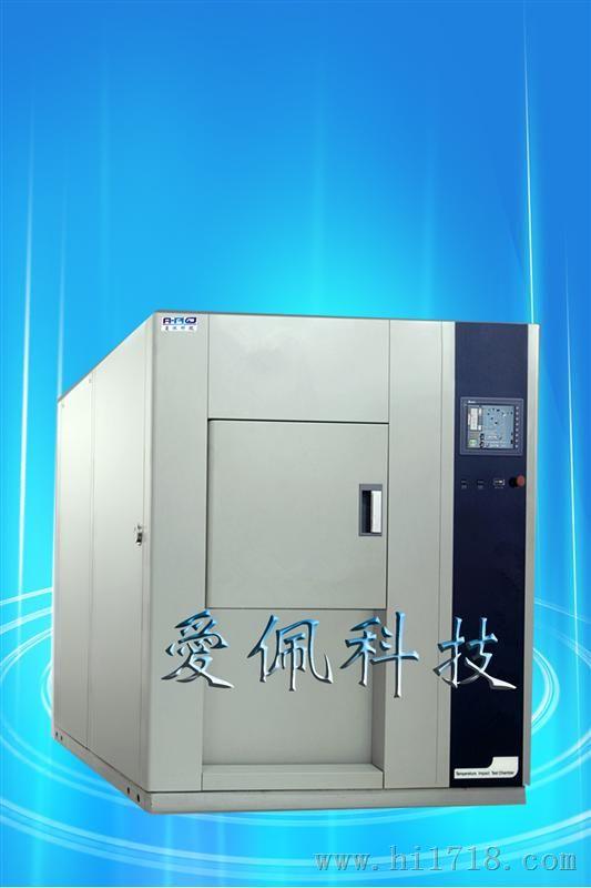 led专用冷热冲击试验箱,全新led专用冷热冲击试验箱