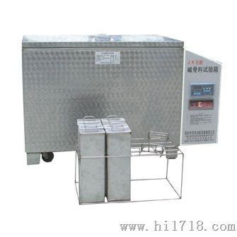JKS碱骨料试验箱 不锈钢碱骨料试验箱