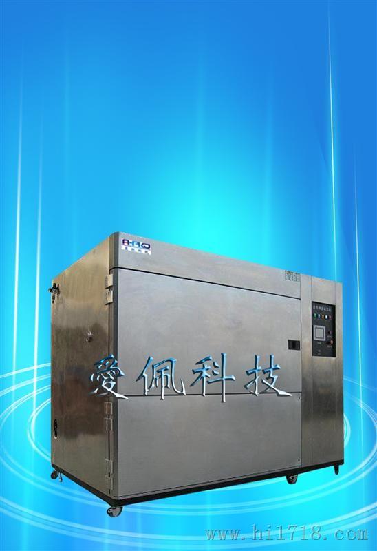 低温冲击试验箱
