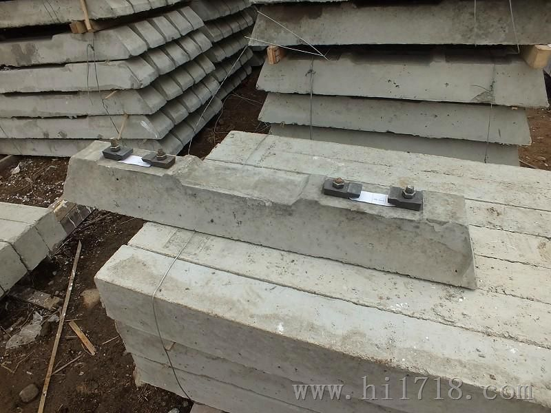 铁路水泥枕木规格