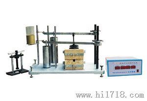 新款成套洗煤厂验煤设备、焦化厂煤质化验室仪器设备