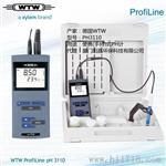 供应WTW手持式PH计PH3110简单实用自动温度补偿可测PH/MV/温度