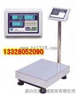 称重150kg电子秤、150kg(10g)电子称报价