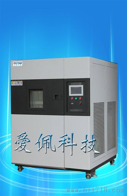 蓄热式冷热冲击试验箱,原厂原装