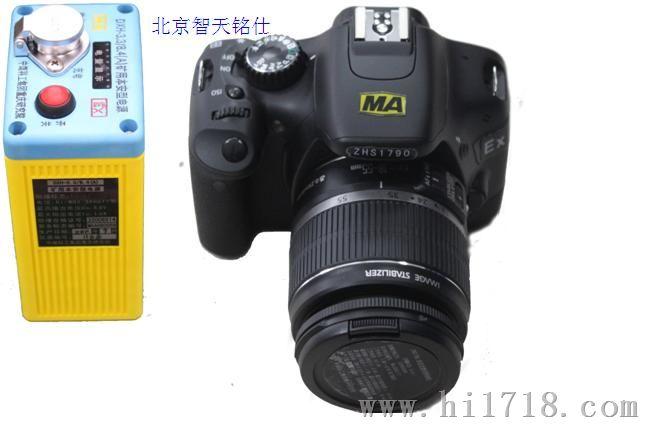 防爆相机ZHS1790/Zbs1400/Excam1201