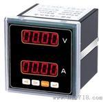 单相电流电压数显表