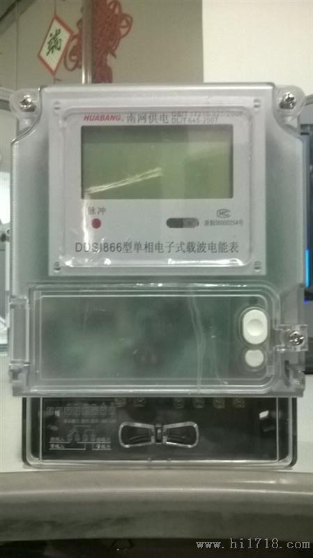供应上饶电子式单相电表dds228