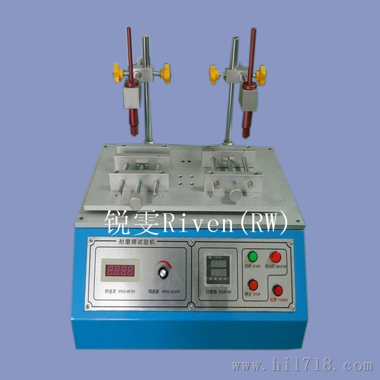 磨机脱色试验机|印刷耐手机|油印耐磨|油墨印刷约翰迪尔324后桥图片