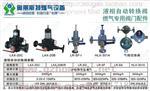 HLX-301A切换阀,韩国HWAYOUNG液相切换阀<中国代理奥丽斯特>