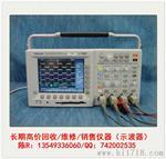DPO3054 DPO3054回收DPO3054