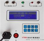 电机现场动平衡测量仪