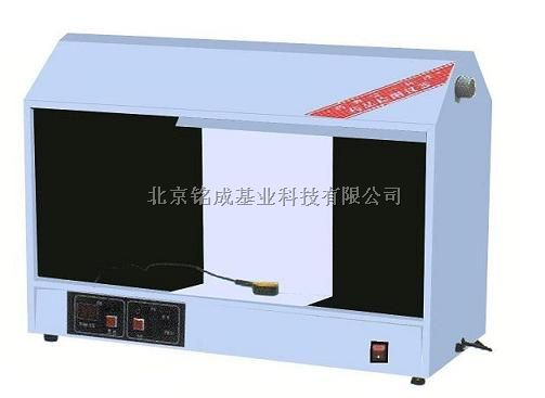 北京铭成基业【澄明度检测仪YB-III】