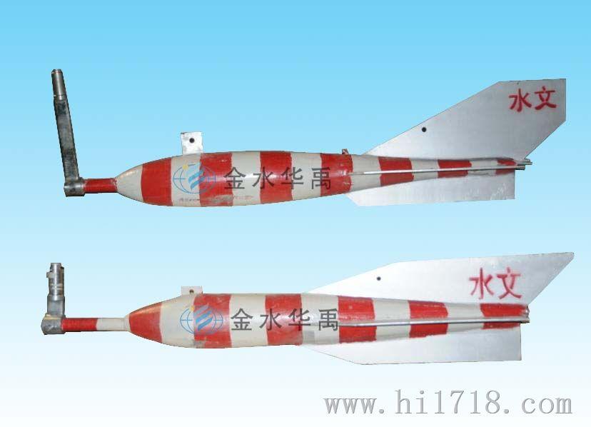 金水华禹HY.QY-1水文测验铅鱼