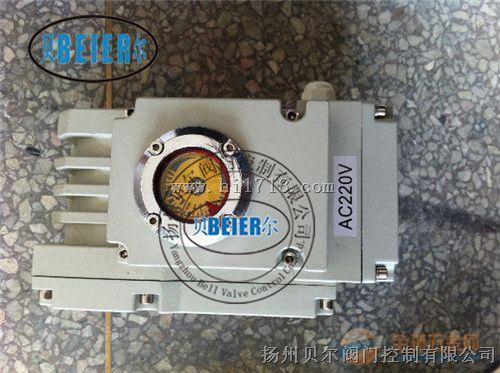 BR-05B精小型无源型电动执行器