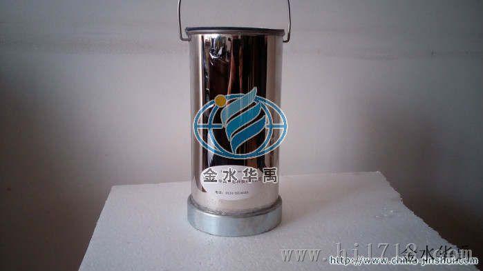 金水华禹ZPY水质取样器