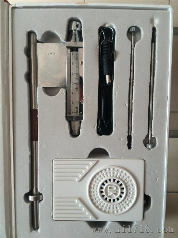 金水华禹E601B专用ZHD蒸发测针