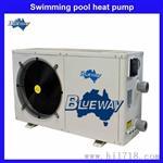 Blueway浦路威-热泵游泳池加热系统