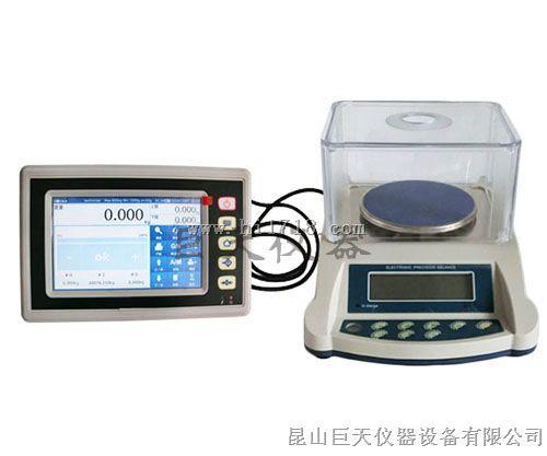 可保存数据电子天平,带称重记录保存电子天平