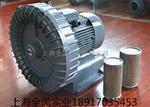 7.5KW双段式高压气泵