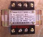 電壓互感器JDG4-0.5TH 380/100V 0.38/0.1KV 400/100V