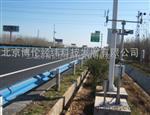公路交通气象观测站 BLJW-CAQ