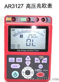 希玛AR3127便携式5000V高压v高压电阻表电不锈钢端盖图片