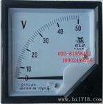 交流電壓表6L2-50V 6L2-75V 6L2-100V 6L2-V