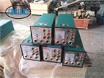 DKX-ZC抽屉式控制箱生产厂家