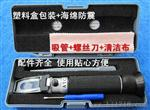 水性洗涤剂浓度检测仪/浓度计