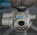 DZW整体防爆型阀门电动装置