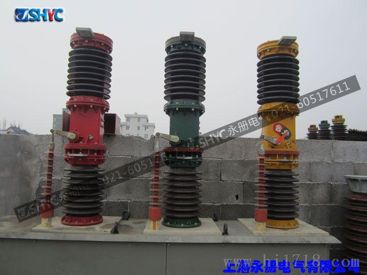 限公司是国内高压输配电