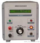 DP-DLB-1000A高精度交直流电流表
